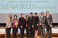 MI WORLD SYMPOSIUM in Tokyo speakers